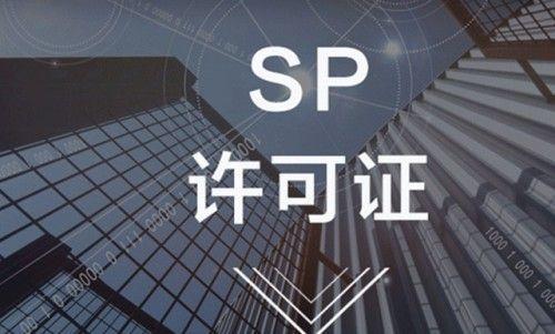 全网sp雷火电竞网站